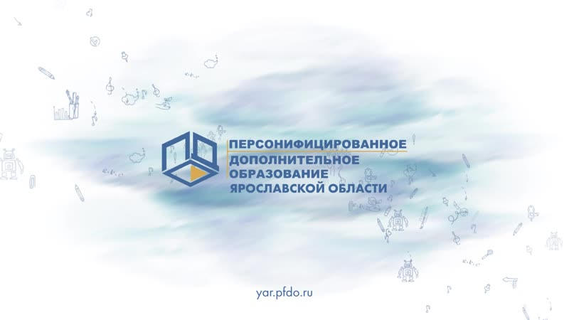 Storage/emulated/0/Android/data/ru.yandex.disk/files/disk/Загрузки/IRO_sertifikat_final_02.mp4