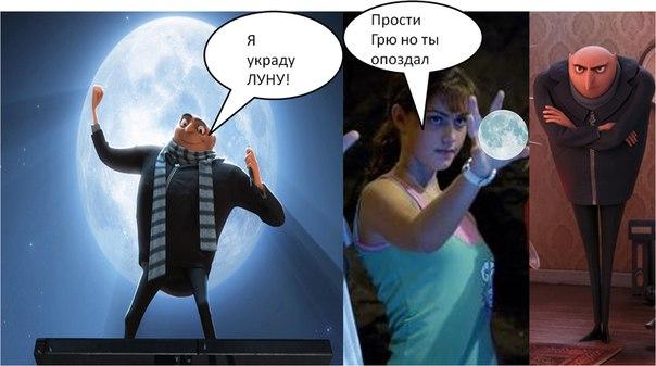 Стена | ВКонтакте.