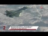 Топ-5 лучших боевых самолетов России