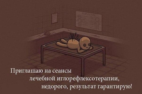 http://cs306409.vk.me/v306409304/6642/bgxKmt8gnw4.jpg