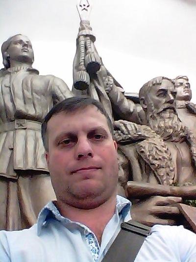 Юрий Будюк, 4 ноября 1988, Севастополь, id166394717