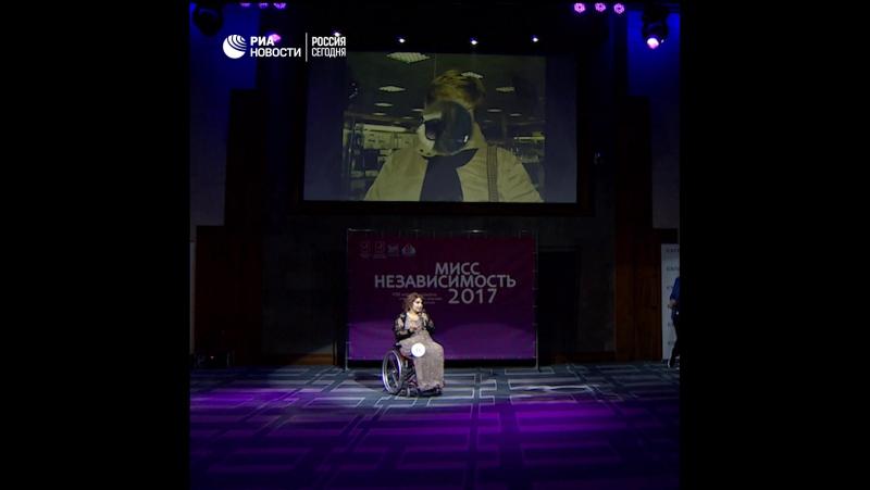 Конкурс красоты для женщин в инвалидных колясках