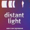 distantlight.tv