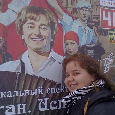 Алёна Кучерюк, 6 мая 1998, Екатеринбург, id100011079
