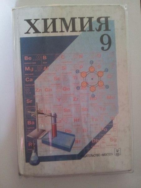 Издательство алгебре 9 решебник мектеп скачать по класс