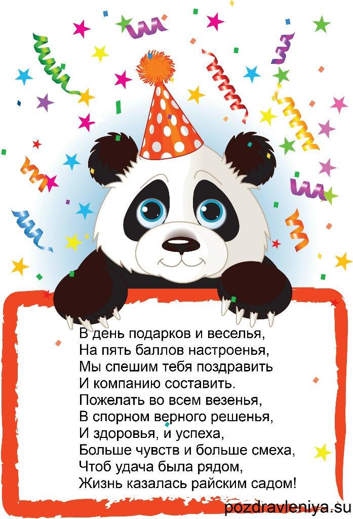 http://cs315725.vk.me/v315725009/e5e/0FuGTxVuPyY.jpg