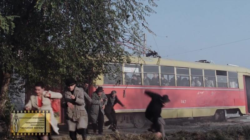 «Жаркая страна, холодная зима» реж. Давид Сафарян