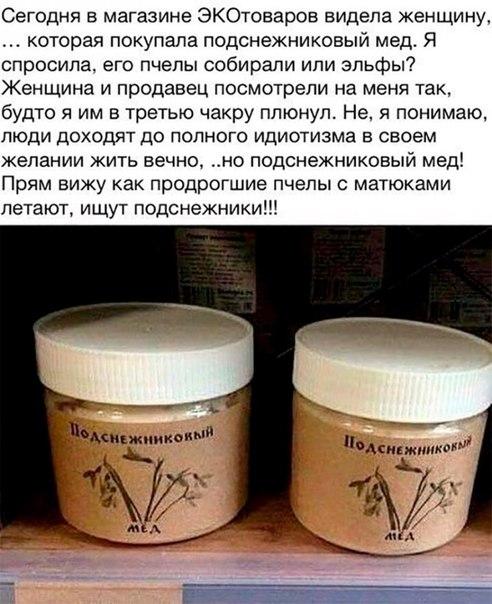 Фото №456257064 со страницы Кати Бражниковой