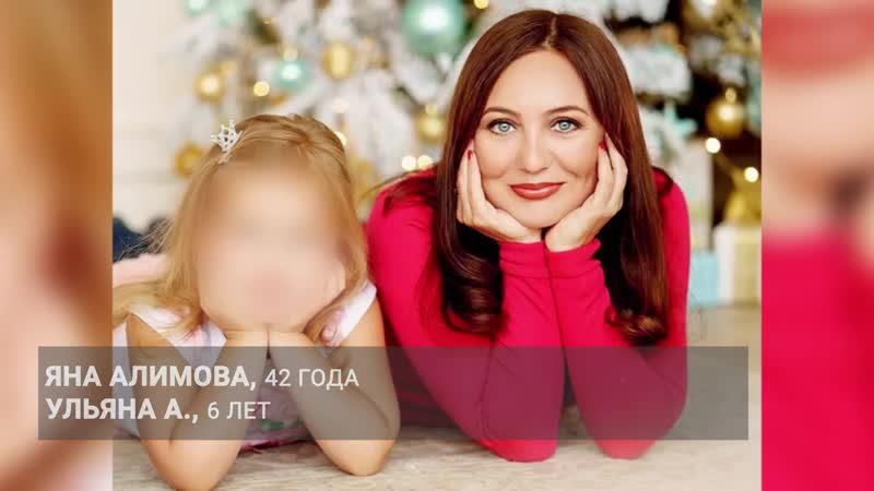Все погибшие в торговом центре Кемерова. Полный список