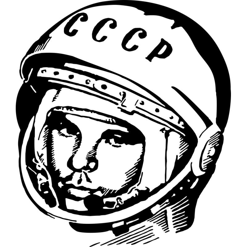 85 лет Ю.А. Гагарину