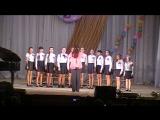 Межзональный конкурс хоровых коллективов