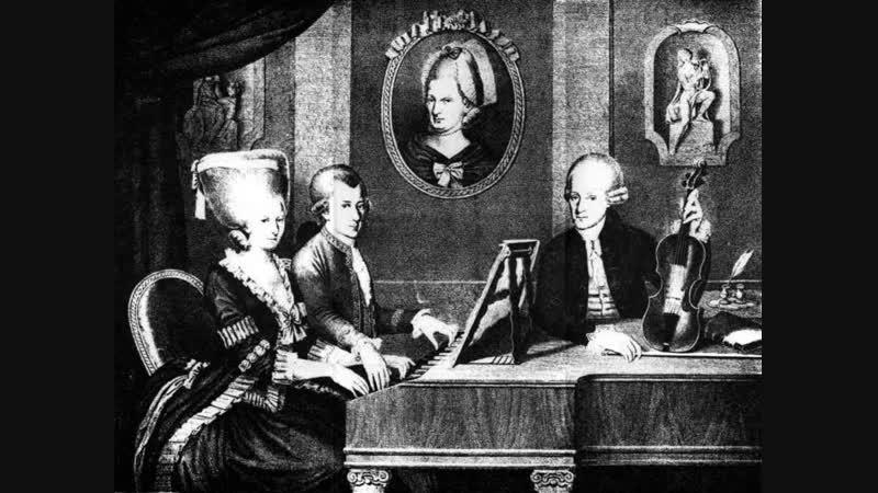 Все фортепианные дуэты Моцарта.