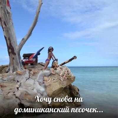 Наденька Сыркина, 24 октября , Нижний Новгород, id150352095
