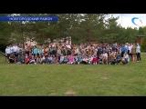 В детском лагере «Волынь» открылась традиционная профильная смена «Полицейская академия»