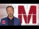Fatma Merkels Speichellecker Hat Das Wort - MONITOR-Chef Georg Restle