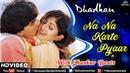 Na Na Karte Pyaar JHANKAR BEATS Akshay Shilpa Shetty Dhadkan 90's Bollywood Romantic Songs