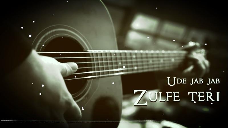 Ude Jab Jab Zulfen Teri | Cover by Vicky Singh | Mohd. Rafi Asha Bhosle
