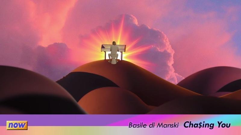 Basile Di Manski - Cha$ing you (Official Video)