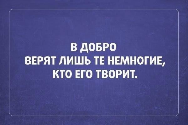 Фото №456256792 со страницы Анастасии Боровиковой