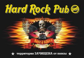 HARD ROCK PUB