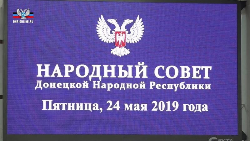 Депутаты проголосовали за улучшение бизнес-климата в Республике