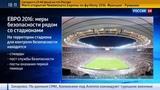 Новости на Россия 24 Драка в Марселе Евро-2016 начался с битвы стенка на стенку