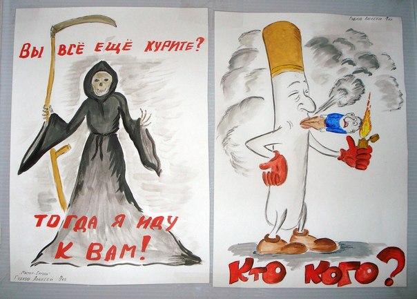 Конкурс рисунки против курения