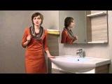 Мебель для ванной комнаты Ювента серия СОФИЯ НОВАЯ (Juventa Sofia Nova)