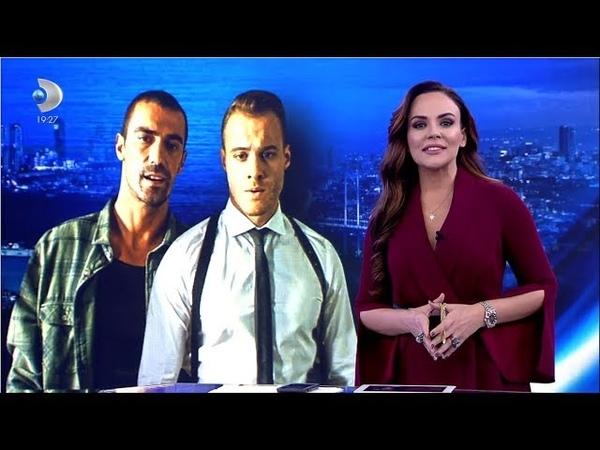 Muhteşem İkili Dizisinin Oyuncuları Kerem Bursin ve İbrahim Çelikkol Kanal D Habere Konuştu!