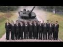 Испытания тормозной системы танка в Германии