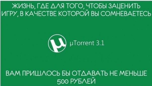 http://cs618131.vk.me/v618131115/50f7/V2fGIYwTgTc.jpg
