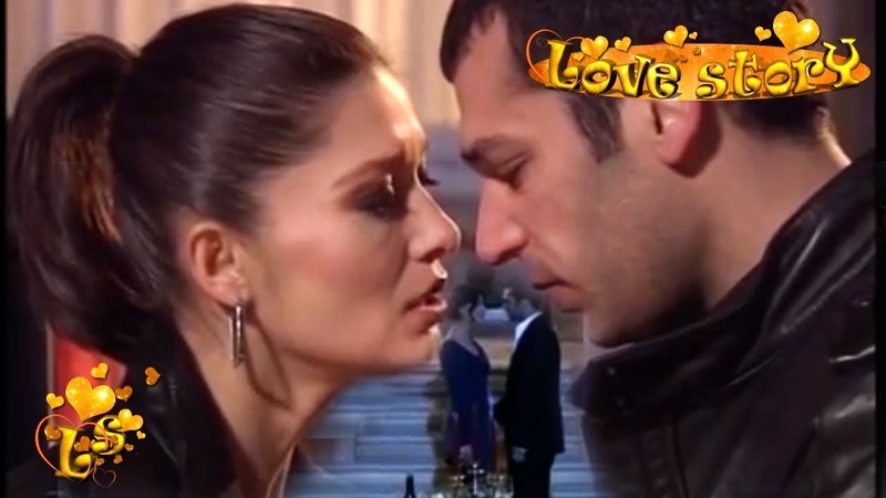 От нее схожу сума:)СавашЯсмин)Любовь и наказание)Savas Yasemin)Ask ve Ceza