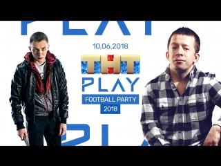 ТНТ PLAY - FOOTBALL PARTY 2018: Тимофей Зайцев, Никита Павленко (День 7)
