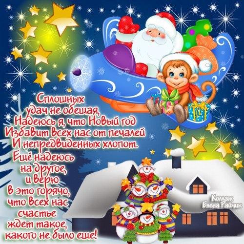 Фото №394664286 со страницы Георгии Локатуна