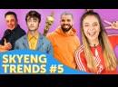 Drake круче The Beatles Илон Маск и мемы Дэниел Рэдклифф VS Бог Skyeng Trends