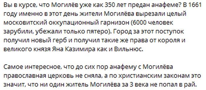 Ужасти какие! %)