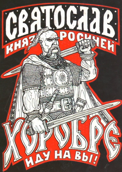 Светослав Алпатов, 8 октября 1999, Ростов-на-Дону, id137384724