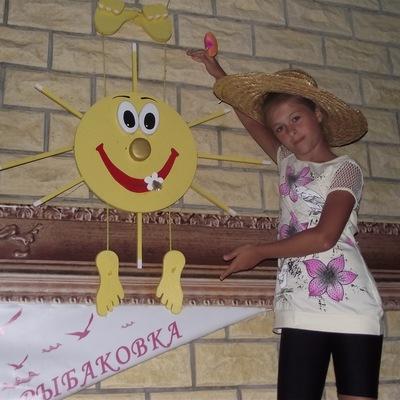 Анна Сабат, 15 апреля , Николаев, id205308667