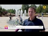 Новости UTV. В Салавате состоится открытие фонтана на аллее Батыра