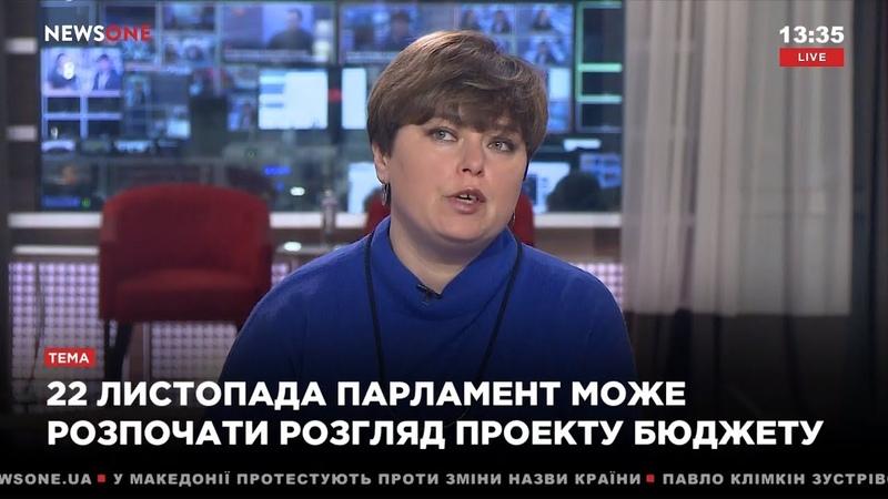 Тищенко о нападении на журналистов это политический пиар 19.11.18