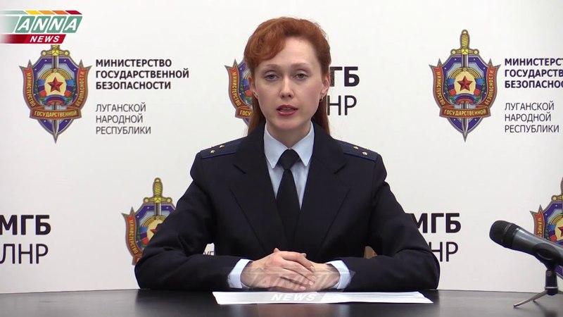 МГБ ЛНР разыскивает диверсантов, подорвавших автомобильный мост