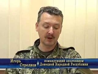 Турчинов назначил нового главу Нацкомиссии по связи и информатизации - Цензор.НЕТ 1036