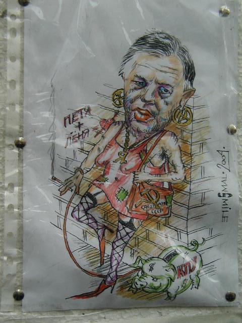 """На запрещенном харьковском """"Марше"""" задержана экс-нардеп от КПУ, кричавшая, что """"Украина - не государство"""", - Аваков - Цензор.НЕТ 6202"""