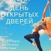 """День открытых дверей в Школе танцев """"Магнит"""""""