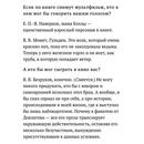 Вася Вакуленко фото #19