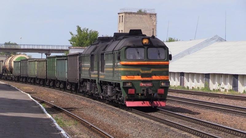 Тепловоз 2М62-1153 на ст. Мозырь 2M62-1153 at Mozyr station