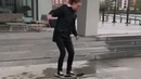 Skateboard is safe now