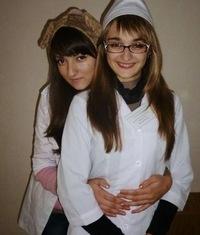 Илона Бондарчук, 7 марта , Коростень, id142878524