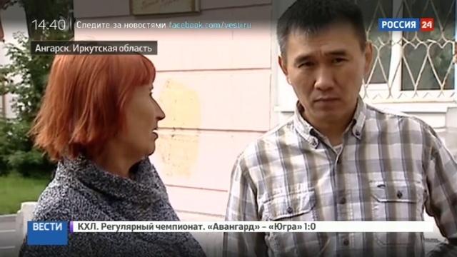 Новости на Россия 24 • В Ангарске закрывают школу олимпийского резерва