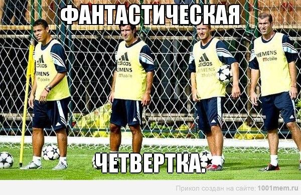 футбол беларусь премьерлига турнирная таблица